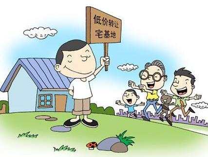 农村宅基地能自由买卖的话, 后果不敢想--中国