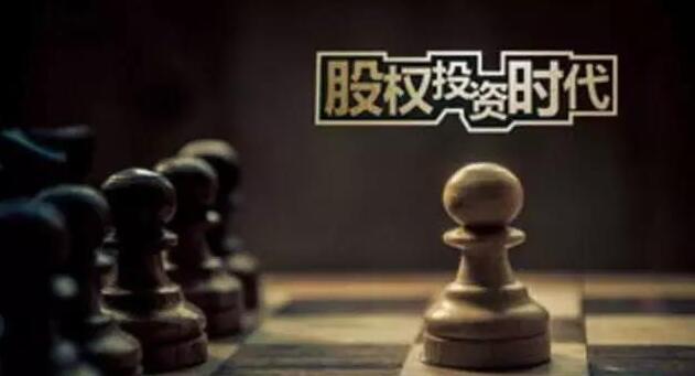 深圳君盛投资:分析私募股权投资获取高收益的原因